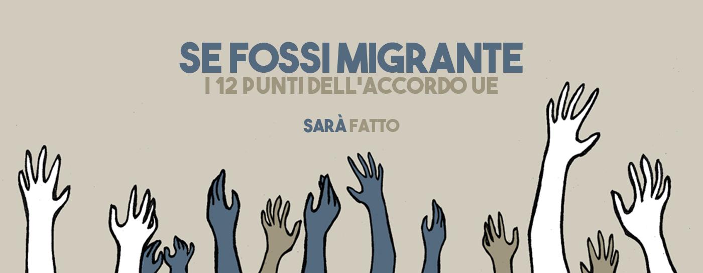 Se fossi migrante - i 12 punti dell'accordo UE